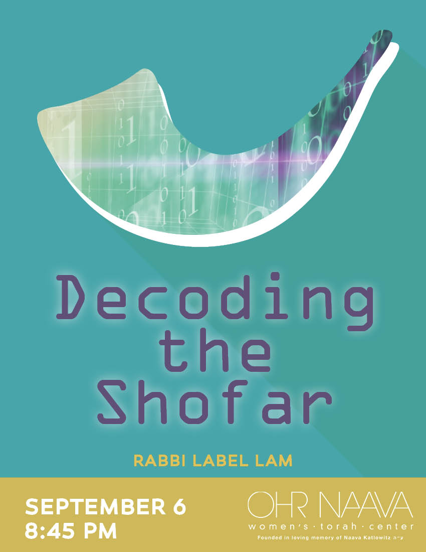 Decoding the Shofar