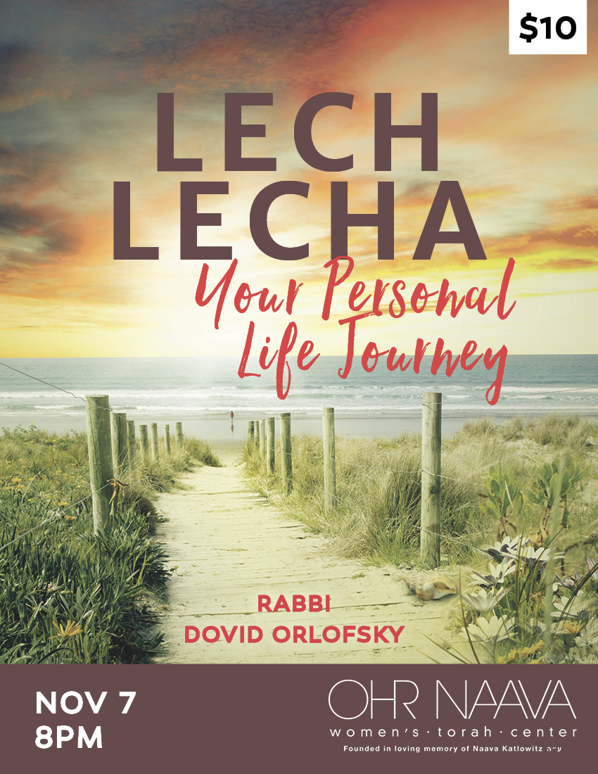 Lech Lecha: Your Personal Life Journey