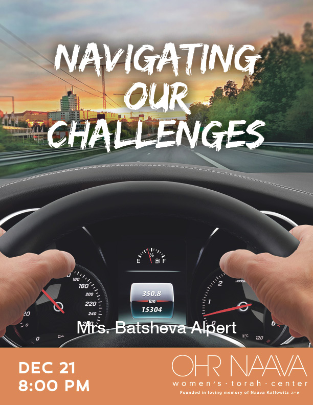 Navigating Our Challenges