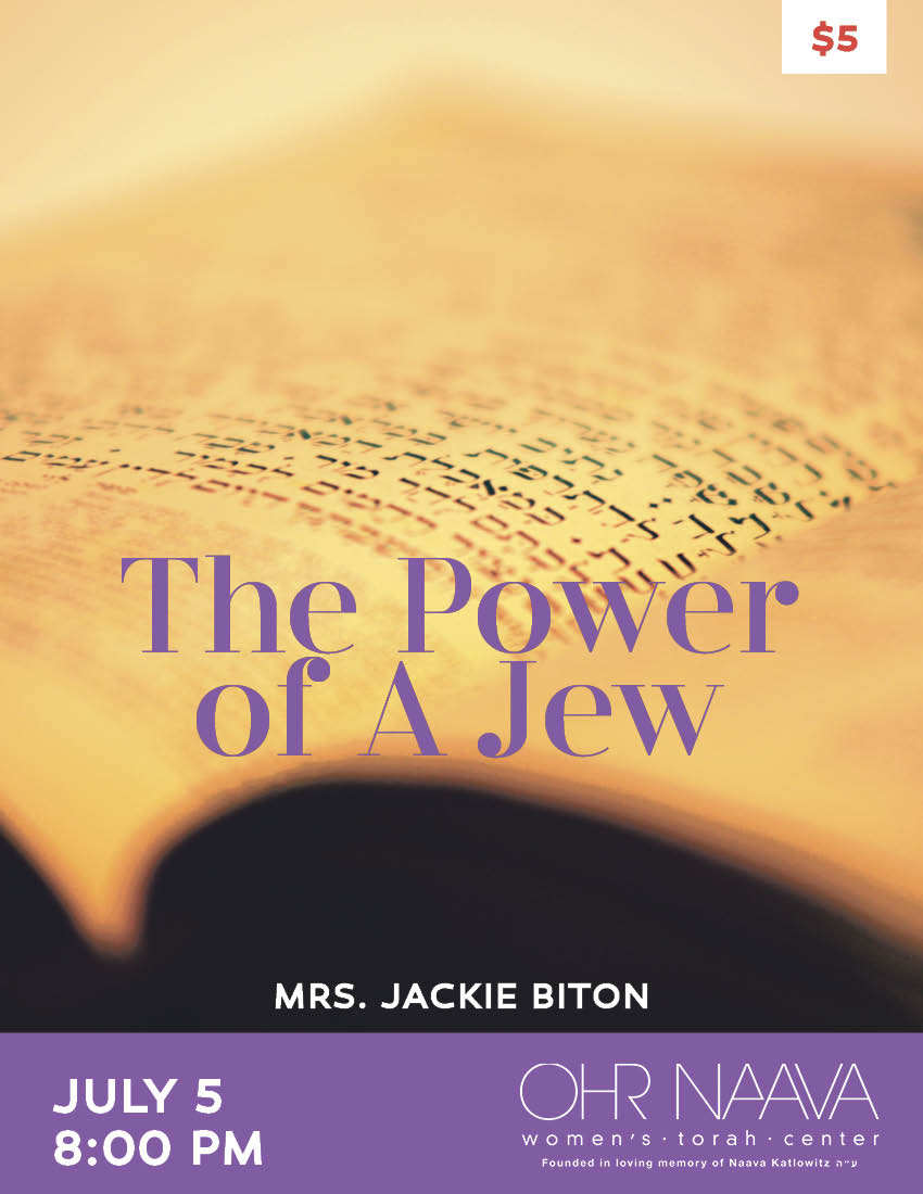 The Power of A Jew